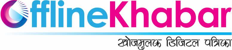 DateLine-Kathmandu